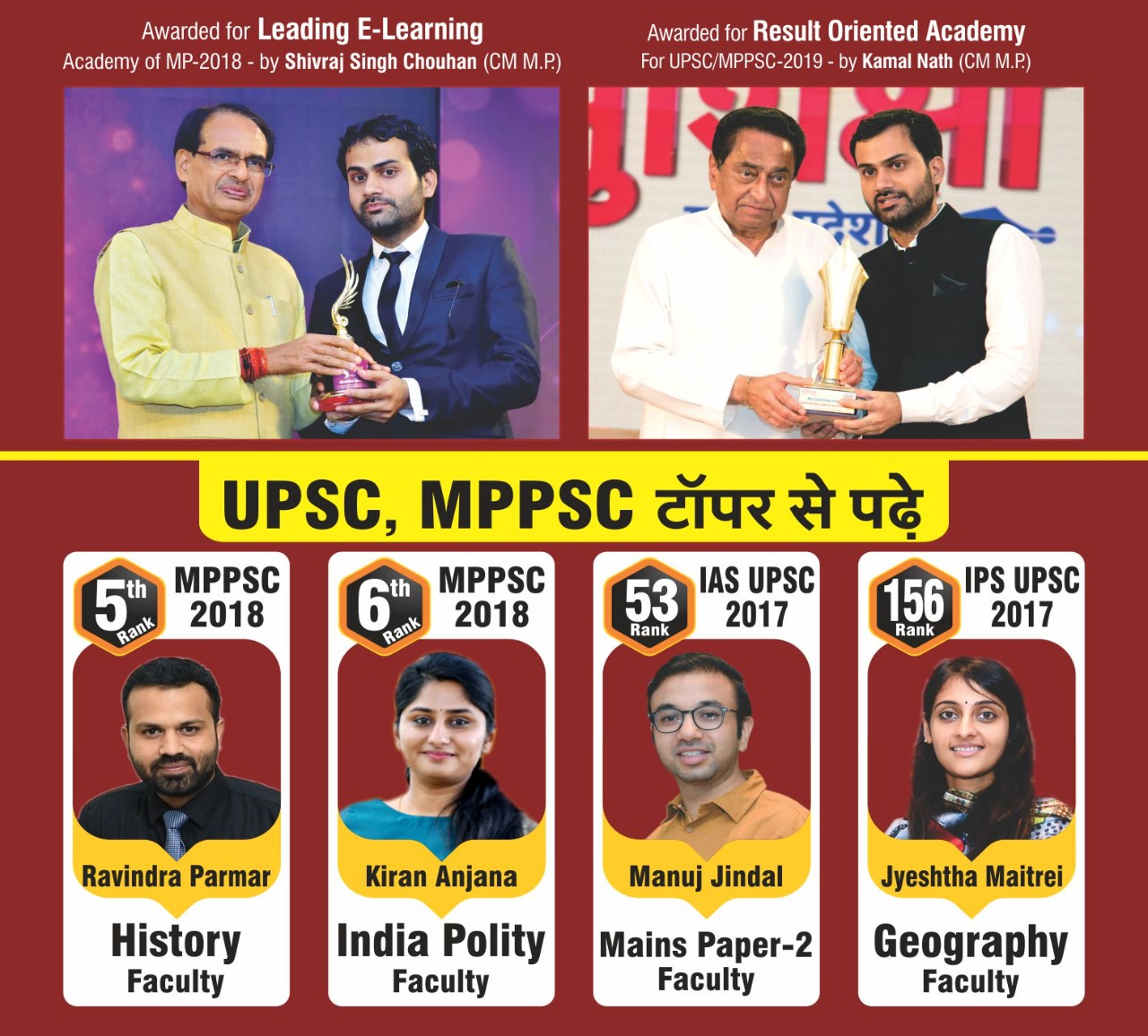 MPPSC Coaching Institute In Indore With Fees, Review, Rating